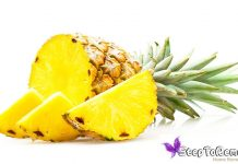 The 9 Amazing Benefits Of Pineapple
